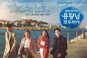 Phim truyền hình Hàn Quốc cuối tháng 1: Bom tấn xác sống 'Kingdom' sẽ hạ gục tất cả các đối thủ?