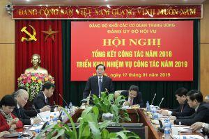 Đảng ủy Bộ Nội vụ triển khai nhiệm vụ công tác năm 2019