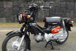 Huyền thoại Honda Cross Cub có bản đặc biệt, nhìn ngầu hơn