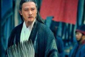 Vì sao Khổng Minh chỉ dùng tiếng đàn có thể đẩy lùi 15 vạn quân Ngụy?