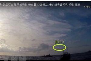 Hàn Quốc và Nhật Bản tiếp tục tranh cãi về sự cố radar trên biển