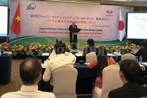 Nhật Bản hỗ trợ Việt Nam phát triển chuỗi liên kết phát triển nông nghiệp bền vững