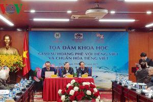 Giáo sư Hoàng Phê với tiếng Việt và chuẩn hóa tiếng Việt