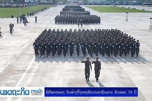Toàn cảnh cuộc duyệt binh hoành tráng của QĐND Lào