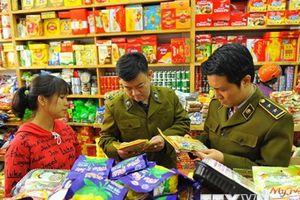 Kiểm soát chặt chẽ nguồn cung thực phẩm trong dịp Tết Nguyên đán