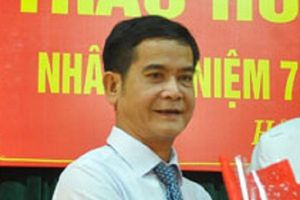 Đà Nẵng: Phó Bí thư quận ủy kê khai tài sản, thu nhập không đúng quy định