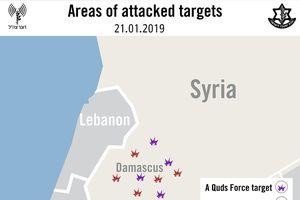 Quân đội Israel tuyên bố phá hủy 2 tổ hợp Pantsir-1S, 4 binh sĩ Syria thiệt mạng