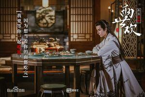 Vu Mông Lung thoát kiếp nam phụ, trở thành nam chính trong 'Lưỡng Thế Hoan'
