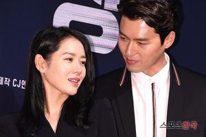 Fan khắp châu Á mừng 'hụt', công ty quản lý Hyun Bin phủ nhận tin hẹn hò với Son Ye Jin lần 2