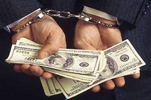 Làm giả hồ sơ, nhân viên ngân hàng ANZ chiếm đoạt hơn 90 tỷ đồng
