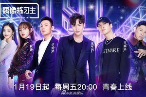 Cạnh tranh với Youku, Iqiyi đẩy giờ lên sóng 'Idol Producer 2' chính thức ra mắt vào 20 giờ tối nay!