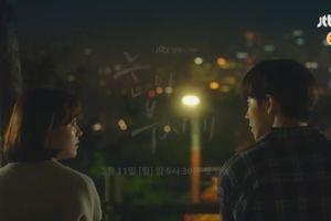 'Dazzling': Thay Song Hye Kyo - Park Bo Gum, Han Ji Min và Nam Joo Hyuk sẽ viết tiếp câu chuyện tình yêu đẹp như mơ