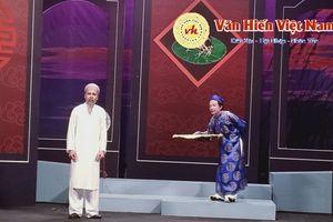 Sẽ phát sóng vở chèo ' Thị Ngự sử về làng' trên sóng Đài truyền hình Việt Nam dịp tết Kỷ Hợi 2019
