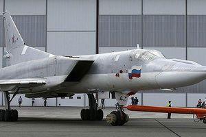 Rơi máy bay ném bom siêu thanh, 2 thành viên phi hành đoàn thiệt mạng