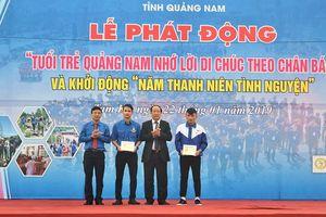 Trao Huy hiệu Tuổi trẻ dũng cảm cho 4 thanh niên ở Quảng Nam