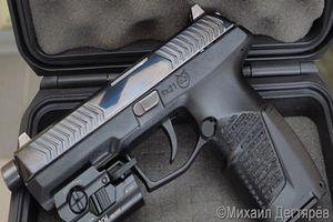Lộ diện súng lục mạnh nhất thế giới của Nga