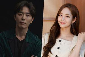Sau Park Seo Joon, Park Min Young tiếp tục ghép đôi với 'trai đẹp' mới toanh