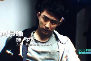 Trải qua hàng loạt scandal tai tiếng, Hoàng Cảnh Du vẫn ngang nhiên 'cướp' vai diễn của Nghiêm Khoan trong phim mới nhờ chống lưng?