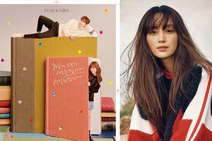 'Thần tượng của Lee Jong Suk' - Lee Na Young được chồng Won Bin ủng hộ đóng phim lại sau 9 năm