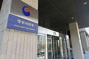 Hàn Quốc phát triển hệ thống chỉ huy phòng không mới