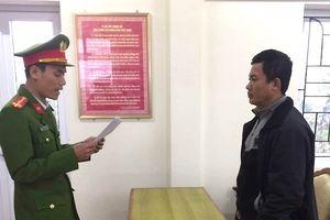 Hà Tĩnh: Khởi tố cựu cán bộ Viettel chiếm đoạt hơn 1 tỷ đồng, kêu gọi nạn nhân tiếp tục trình báo