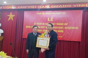 Phó Tổng Thanh tra Nguyễn Văn Thanh nhận Huy hiệu 30 năm tuổi Đảng
