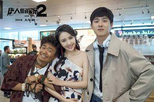 Lưu Hạo Nhiên, Bạch Kính Đình, Hồ Nhất Thiên: Ai mới là hình ảnh tình đầu trong các bộ phim truyền hình của bạn?