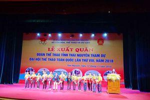 Ngành VH - TT - DL Thái Nguyên: Một năm thắng lớn