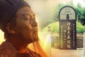 Tam quốc diễn nghĩa: Bí ẩn về nơi chôn cất Khổng Minh