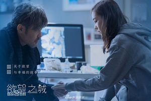 Vì scandal lộ bản chất tra nam, phim mới của Ngô Tú Ba và Angelababy chuyển thành phim chiếu mạng?