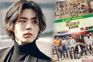 Đạo diễn series 'Reply' làm phim mới - Park Bo Gum 'tự luyến'