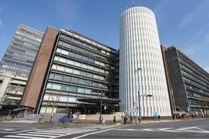 Hàng loạt công ty Nhật Bản nhận được thư đe dọa đầu độc người dân