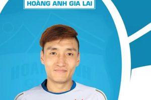 CLB HAGL chiêu mộ thành công ngôi sao 'khủng' tới từ Hàn Quốc