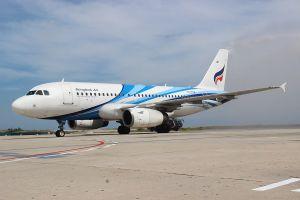 Bangkok Airways sẽ có 6 đường bay thẳng tới Việt Nam