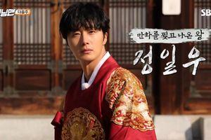 Dàn diễn viên của 'Haechi' - Jung Il Woo, Go Ara cùng Kwon Yul và Park Hoon tích cực quảng bá trước giờ lên sóng