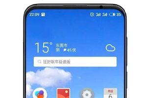 Lộ diện nhiều thông tin mới về điện thoại Meizu 16s