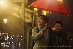 Không phải Son Ye Jin, Han Ji Min là tình nhân mới của Jung Hae In trong phim từ ekip 'Chị đẹp mua cơm ngon cho tôi'