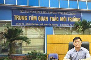 'Đảng viên đánh bạc không bị khai trừ - Bắc Giang có phải trường hợp được đặc cách?'