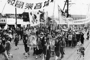 Những bức ảnh hiếm có về Triều Tiên từ những ngày đầu thành lập