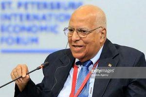 Cuba ký thỏa thuận hợp tác vay vốn với Quỹ OPEC