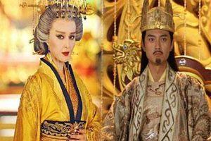 Hoàng đế chấp nhận bị 'cắm sừng' vì 'sợ vợ hơn... cọp'