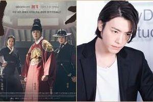 'Haechi' của Jung Il Woo - Go Ara tung poster chính, Donghae (Super Junior) đóng phim ma Thái-Mỹ
