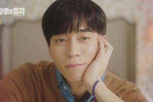 'Hoàng hậu cuối cùng' tập 21: Shin Sung Rok thành 'oppa' ngọt ngào của Jang Nara, Choi Jin Hyuk bị Thái hậu tra tấn dã man