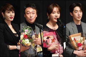 Kết quả thắng giải 'Phim điện ảnh của năm lần thứ 10': Han Ji Min - Nam Joo Hyuk và Joo Ji Hoon, 'Thử thách thần chết' bỗng mờ nhạt