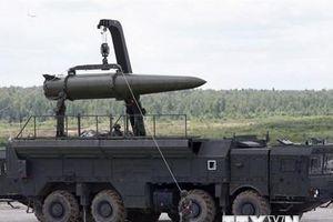 Mỹ có thể thông báo rút khỏi Hiệp ước INF trong ngày 1/2
