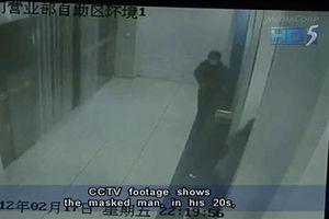 Cầm dao đi cướp ở ATM, tên cướp không ngờ phải đầu hàng trước 1 nhân vật đặc biệt