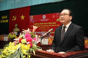 Bí thư Thành ủy Hoàng Trung Hải: Xây dựng Hà Nội vững mạnh, văn minh, giàu đẹp