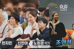 Thật bất ngờ khi 9 'bạn trai màn ảnh' của Son Ye Jin đều liên quan đến Han Ji Min
