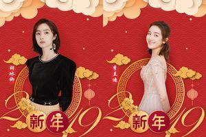 Dàn sao Hoa ngữ đồng loạt 'nhuộm đỏ' weibo, đăng ảnh chúc mừng năm mới - đón Tết Kỷ Hợi 2019