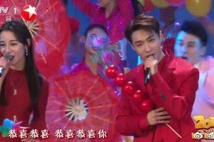 Chu Nhất Long, Lý Dịch Phong tươi trẻ như tuổi mười tám - Trương Nghệ Hưng cầm que kẹo hồ lô khổng lồ trong 'Đêm hội mùa xuân CCTV 2019'
